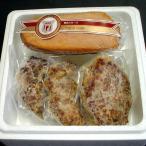 送料無料 鴨ハンバーグと鴨ローススモーク ノーマル セット 鴨肉 スモーク ホームパーティーに お歳暮 母の日 父の日 敬老の日 ギフト