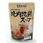 比内地鶏スープ<br>濃縮7倍200g(3〜4人前)