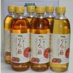 noraりんご蜜入りハチミツ【リンゴ酢】 6本入りスターリングフーズ 常温便