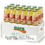 nora 紅玉りんごのストレートジュースセット 180ml×18本入りさっぱり酸味の紅玉ブレンド濃厚な味、リンゴペクチン豊富 常温便