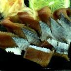 さんま(秋刀魚)のスモーク〈サンマ燻製〉