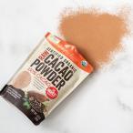 シェフズチョイス オーガニックローカカオパウダー300g Orgnic Raw Cacao powder