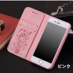 iphone 7 /8 iPhoneSE2 手帳型 ケース カバー 手帳  スマホケース 選べる2タイプ メンズ レディース セール中