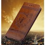 Yahoo!キンコウヤ手帳型 アイフォン ケース スマホ ケース  iPhone11 iPhone11 Pro iPhone11 Pro MAX レンズ保護 軽量 おしゃれ かわいい柄 手触り良い 耐衝撃 新商品