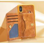 復古レザーケース 対応 背面手帳型ケース iPhone7/8 手帳 ケース iPhone 7/8 カバー財布型
