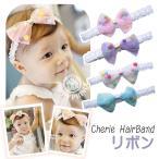 ショッピングプリンセス シェリープリンセス(Cherie Princess)メッシュのリボンがかわいいベビー&子供用のレースのヘアバンド(ヘアーバンド)(赤ちゃん 6M 12M 1歳 1才 18M 2歳 2才 24