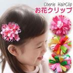 ショッピングプリンセス シェリープリンセス(Cherie Princess)かわいいお花モチーフの髪飾り ヘアクリップ(6M 12M 1歳 1才 18M 2歳 2才 24M 2T 3歳 3才 3T 4歳 4才 4T 5歳 5才 5T 女の子