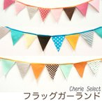 フラッグ 誕生日 パーティー 飾り  ガーランド  旗 飾り付け バンビーニール ハーフバースデー お誕生日会 バースデー パーティー  15