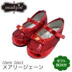 マッドパイ(Mud Pie)のメリージェーンシューズ(靴)結婚式 フォーマル クリスマス 誕生日(NB 3M 6M 9M 12M 新生児 3ヶ月 6ヶ月 9ヶ月 ..