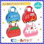 ショッピングプールバッグ 女の子 プールバッグ ボストン 型 バス 消防車 いちご 女の子 男の子 ビニールバッグ ビーチバッグ