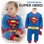 ショッピングカバーオール ハロウィンに普段使いに 超かっこいいスーパーマン風の長袖カバーオール(マント付き) 男の子用