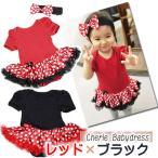 ハロウィン ベビー  赤セット 半袖 プリンセス ドレス 衣装 女の子用 女の子 子供 ベビー コスチューム コスプレ