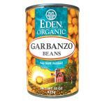 ひよこ豆缶詰 P22 (425g ) /アリサン Alishan  無添加・有機JAS・無漂白・オーガニックなどのドライフルーツやナッツ、食材が多数