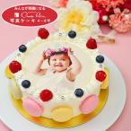 写真ケーキ デコレーション  写真ケーキ チョコクリーム  写真ケーキ イチゴクリーム  4号5号6号