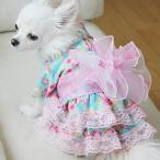 オーダーメイド犬服浴衣ふわふわ帯浴衣ドレス水色