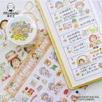 新作予約☆MO121 Molinta モリンタ Department Store【阿卓百貨】マスキングテープ