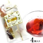 大地の生菓 ハーブフルーツティー 4個入り 紅茶 食べる ドライフルーツ ギフト ティーバッグ 贈り物 プレゼント 送料無料