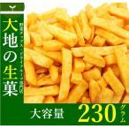 フライドポテト明太子味 230g お菓子 じゃがりこ 業務用 シーズニング 袋 駄菓子 ポイント消化