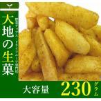 フライドポテト激辛カレー味 230g お菓子 じゃがりこ 野菜チップス シーズニング 袋 駄菓...