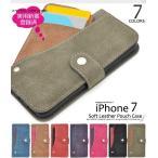 iPhone7用スライドカードポケットレザーケース iPhone7 手帳型ケース iPhone7 カバー iPhone7 ケース 手帳型 iPhone7 レザーケース