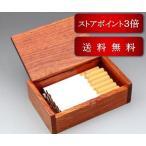 櫻文庫『木製 タバコケース(横型)』