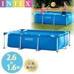 大型プール 2.6m ビニールプール INTEX インテックス 大型 長方形 260x160x65cm 水あそび レジャープール 家庭用プール キッズ 子供用プール 自宅用プール
