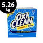 OXICLEAN オキシクリーン 万能漂白剤 5.26kg 漂白剤