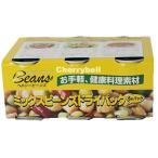 ミックスビーンズ ドライパック (ひよこ豆・青えんどう・赤いんげん豆)140g×6缶セット