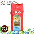 ショッピングLION 増量!  LION COFFEE (ライオンコーヒー) CAFE HAWAII(カフェハワイ)28oz 793g