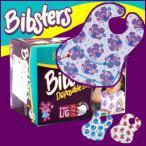 パンパース ビブスター セサミストリート 紙スタイ よだれかけ Bibster 60枚※デザインは予告なく変更する場合がございますのであらかじめご了承ください。