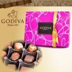 ゴディバ GODIVA godiva 12粒入り チョコレート チョコ 高級 デコレーション アソート アソートメント バレンタイン 北海道・沖