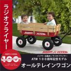 ラジオフライヤー オール テレーン ワゴン 100周年記念モデル #22W All Terrain Wagon ATW 100th ANNIVERSARY EDITION