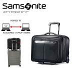 ビジネスキャリー サムソナイト モバイルオフィス ビジネスバッグ 2輪キャリーケース Samsonite キャリーバッグ PCバッグ パソコンバッグ 出張 旅行 mobile