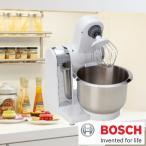 BOSCH ボッシュ コンパクト キッチンマシン スタンドミキサー  パン捏ね器 ミキサー 撹拌器  電動ミキサー 電動捏ね器 3.9L 100V