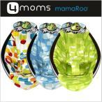 4moms mamaroo ママルー シートカバー  プラッシュ 電動バウンサー オートスイング  ハイアンドローチェア ゆりかご 出産祝い ベビーラック