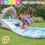 スライダー プール サーフィンスライド ウォータースライダー 滑り台 子ども キッズ 子供用 すべり台 水遊び 海遊び 砂遊び 浮き輪 intex インテックス プール