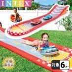 スライダー すべり台 滑り台  水遊び プール ビニールプール 子ども  かわいい INTEX(インテックス) キッズ レーシングファンスライド ウォータースライダー