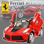 フェラーリ 乗れる ラジコン La Ferrari ラフェラーリ キッズライドオン 乗用玩具 電動自動車 男の子 女の子 電動乗用自動車 ラジコン FERRARI プロポタイプ ラ