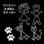 familystickersファミリーカーステッカー CAR クリア ステッカー/シール 車 ステッカー ウィンドウステッカー アメリカ baby in car dog in car ベビーインカー