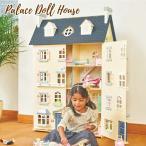 61%OFF  期間限定セール ドールハウス 木製 大型 4階建て +屋根裏付き おもちゃ 木のおもちゃ 飾り インテリア ごっこ遊び 知育玩具 おもちゃ パレスハウス 3才