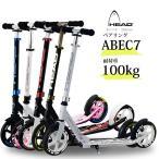 キックボード キックスクーター 子供 大人 親子 キッズ キックバイク キックスケーター 高さ調整 可能 持ち運び 収納 簡単 HEAD ヘッド タイヤ サイズ 205mm