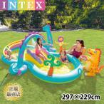 プール すべり台 インテックス ディノランド プレイセンター キッズプレイプール 滑り台付 INTEX