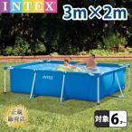 プール ビニールプール INTEX インテックス 大型 長方形 水あそび レジャープール 家庭用プール キッズ 子供用プール  3m×2m×75cm  業務用 イベント 300×200