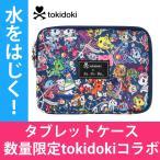 タブレットケース アイパッドケース タブレット アイパッド 収納 tokidoki トキドキ Jujube シーパンク マイクロテック Microtech