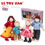 レトイバン Le Toy Van レ・トイ・バン ファミリードールセット ミニチュア ままごと 木のおもちゃ ドールハウス用 ごっこ遊び 知育玩具 おもちゃ