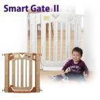 スマートゲイト2 ゲイト ゲート スマートゲート設置幅67〜91cm 拡張フレーム2本付きベビーゲイト 安全 自動で閉まる開放機能付き 安全設計(ブラウ