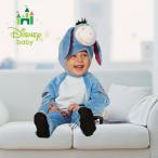 Disney ディズニー イーヨー ベビー コスチューム ベビー服 着ぐるみ コスプレ かわいい 赤ちゃん 男の子 女の子 ハイクオリティ ハロウィン ハロウィン衣装
