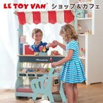 おままごと お店屋さん 木製 おもちゃ 木のおもちゃ 飾り インテリア ごっこ遊び 知育玩具 おもちゃ 3才 誕生日プレゼント 女の子 男の子 レトイバン Le Toy Van
