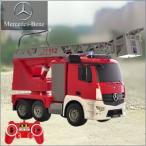 ラジコン 消防車 ラジコンカー 働く車 シリーズ 車 RC レスキューカー はたらくくるま 緊急車両