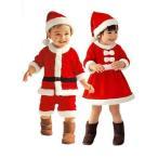 Yahoo!チェリーレッドお子様 サンタ サンタクロース クリスマス コスプレ 衣装 子供